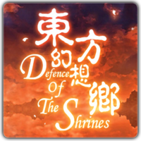 东方幻想乡 ~ Defence of The Shrines